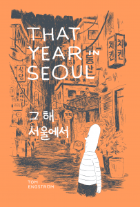 2019-04-10_that-year-in-seoul_cover