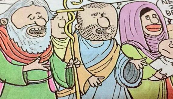 Turkish_Cartoon-570